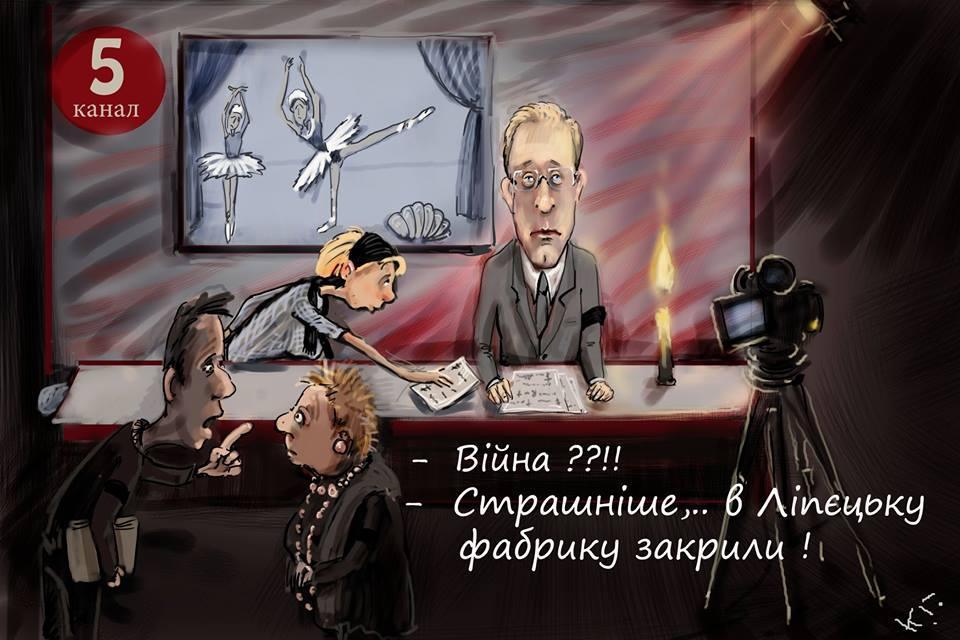Ограничивать информацию в наше время лишено практического смысла, - Саакашвили о ситуации с Шустером - Цензор.НЕТ 6094