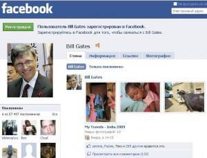 Бил Гейтс Фейсбук