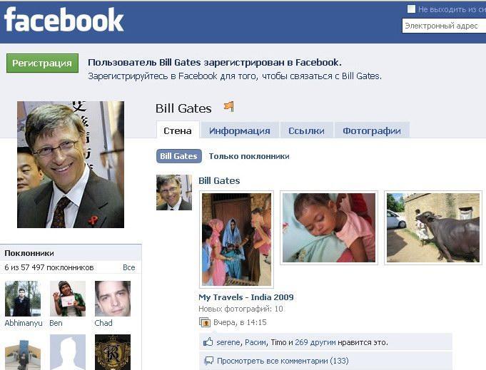 Билл Гейтс Фейсбук