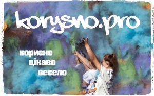 фон сайт korysno.pro