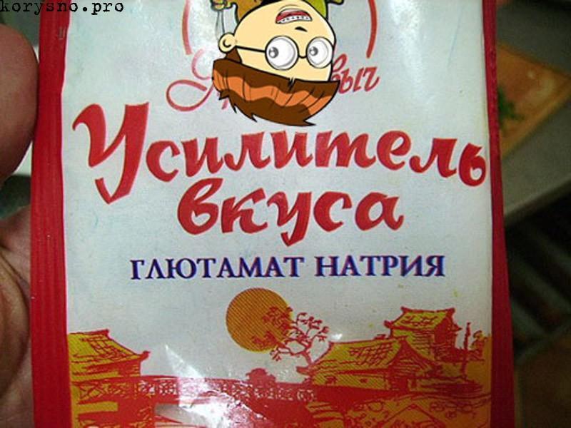 37 опасных продуктов из супермаркета, которые категорически нельзя употреблять в пищу35