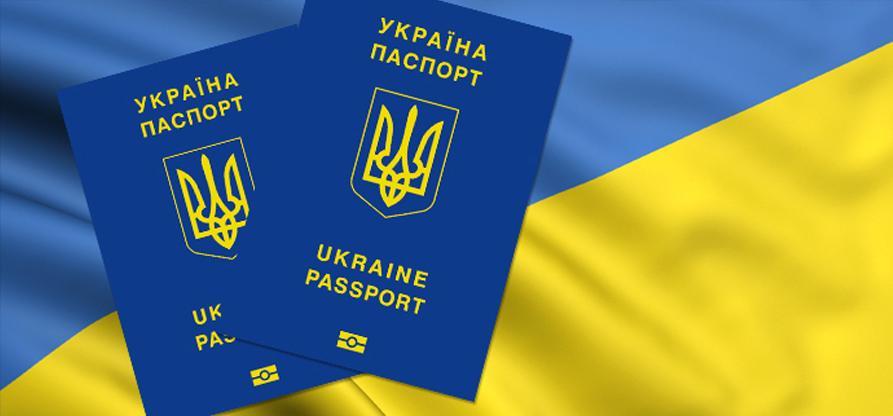 Країни, які можна відвідати з внутрішнім паспортом