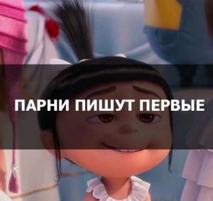 Счастье - это.. (девушки поймут)