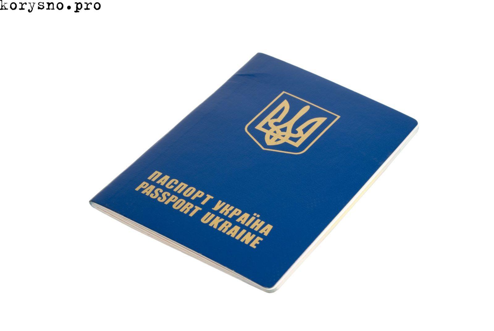 Куда легче всего свалить украинцу из страны?