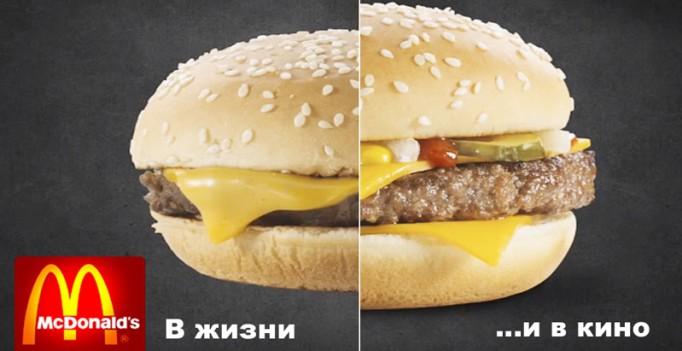 20 секретов McDonald's! Признание уволенного сотрудника!