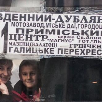 Фотопроект «Ukrainian Marshrutkas»