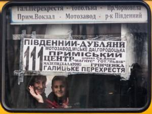 ukrainan-marshrutkas--2