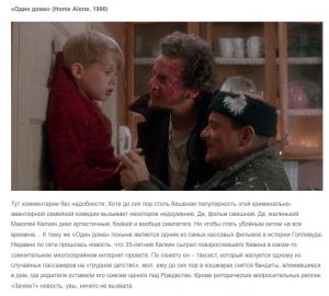 14 лучших новогодних фильмов