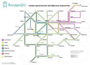 схема европейских лоукост-автобусов