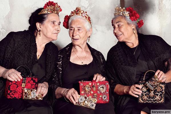 Почему бабушка не должна и не обязана сидеть с внуками