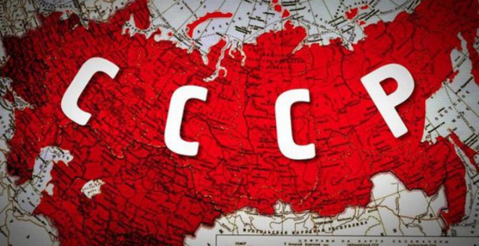10 самых сокровенных тайн СССР