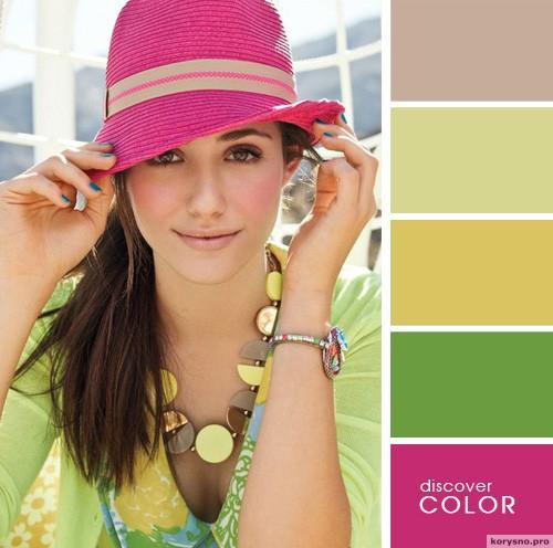 20 идеальных сочитаний цветов одежды1