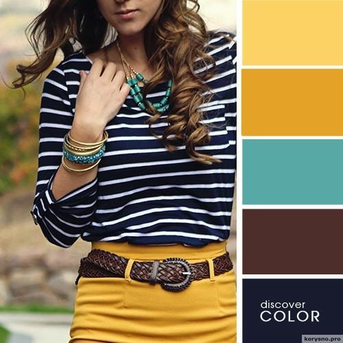 20 идеальных сочитаний цветов одежды13