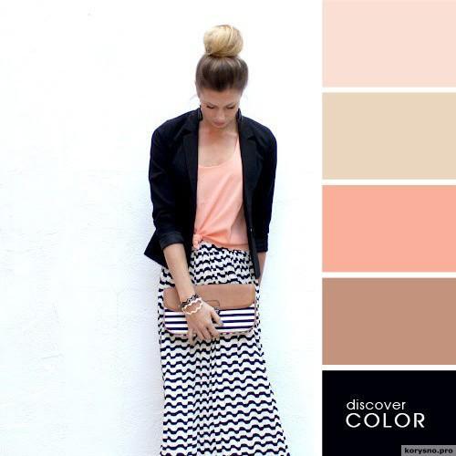 20 идеальных сочитаний цветов одежды18