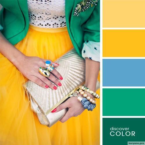 20 идеальных сочитаний цветов одежды6