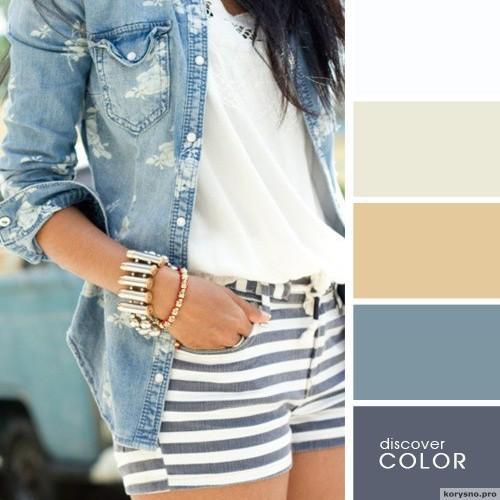 20 идеальных сочитаний цветов одежды7