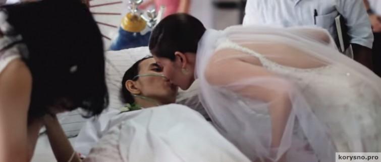 Душераздирающая свадьба умирающего от рака жениха и его невеcты