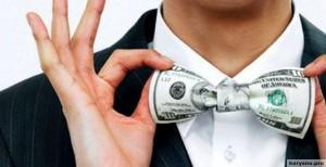 21 способ достичь богатства и успеха