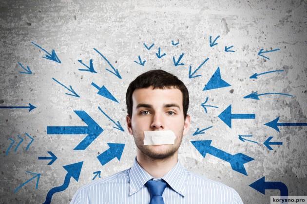 5 причин, почему нужно меньше говорить и больше слушать