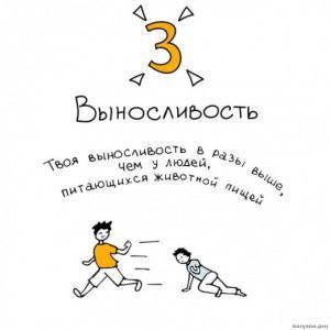 5-prichin-stat-vegetariantsem-4