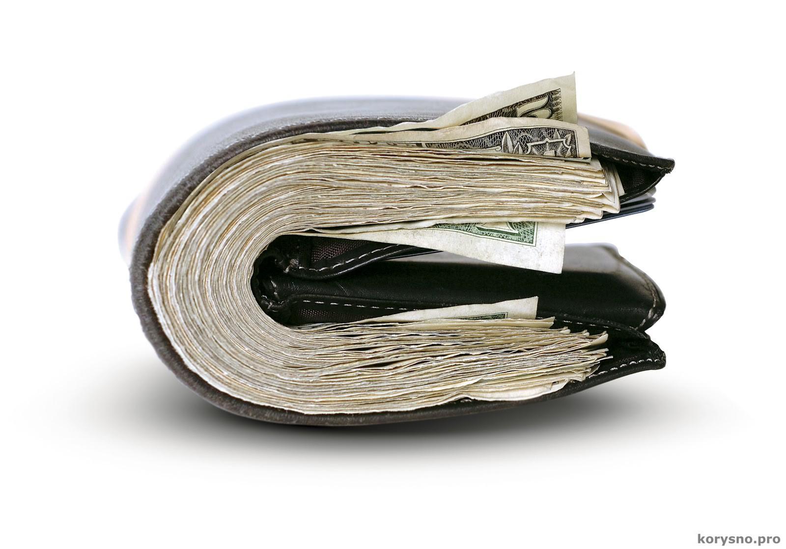 Как хранить деньги в кошельке,чтобы их там становилось всё больше?