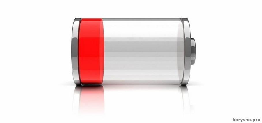 Как включить телефон, если сел аккумулятор