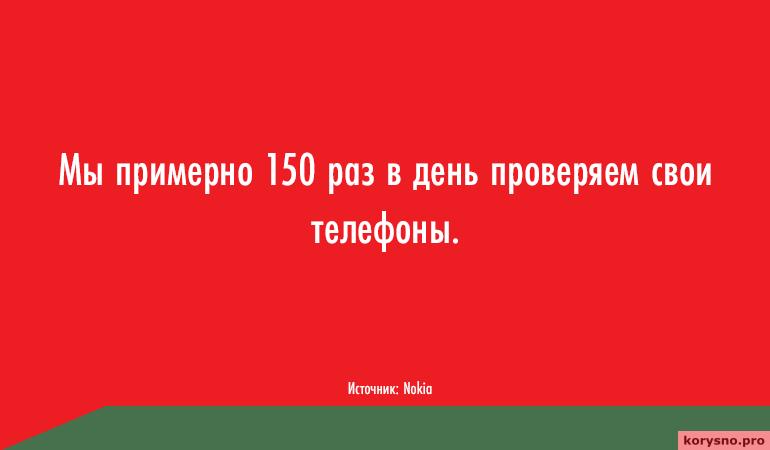 kuda-uhodit-zhizn-skolko-vremeni-my-tratim-na-potselui-son-tualet-seks-i-drugie-zanyatiya-16