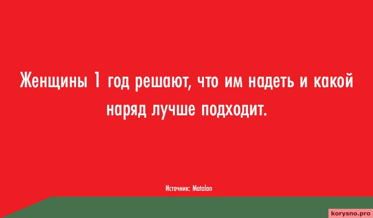 kuda-uhodit-zhizn-skolko-vremeni-my-tratim-na-potselui-son-tualet-seks-i-drugie-zanyatiya-18