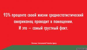 kuda-uhodit-zhizn-skolko-vremeni-my-tratim-na-potselui-son-tualet-seks-i-drugie-zanyatiya-22