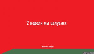 kuda-uhodit-zhizn-skolko-vremeni-my-tratim-na-potselui-son-tualet-seks-i-drugie-zanyatiya-4