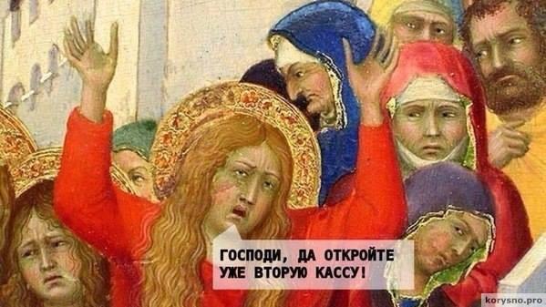 Страдающее Средневековье (50 фото)