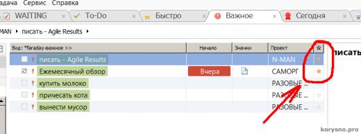 o-tom-kak-doyarka-dunya-shla-k-uspehu-1