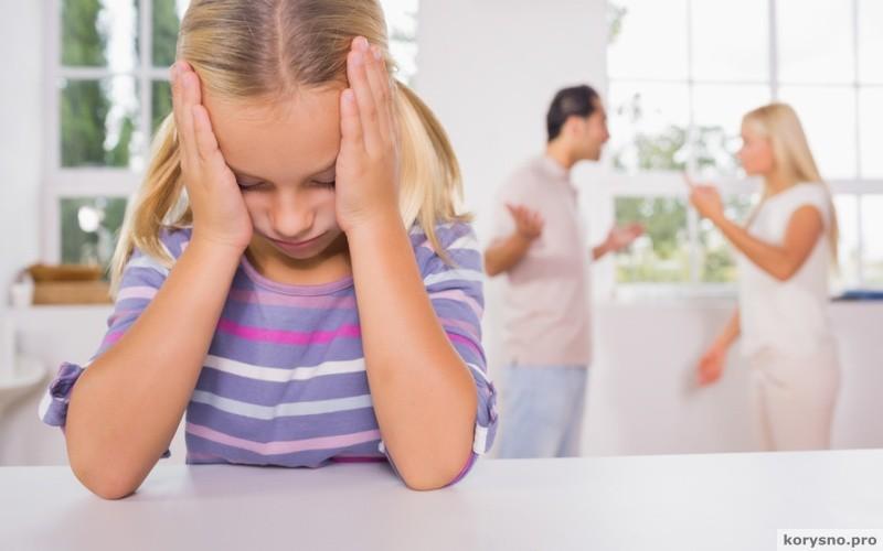 Как помочь ребенку пережить развод? 22 правила разведенных родителей