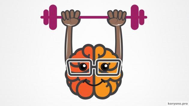 Включи мозг: 9 способов поддерживать свою жизнь в тонусе