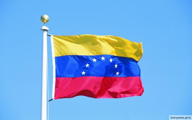 Гостиницы, наркотики и местная валюта: как я по-королевски жил в Венесуэле целый месяц всего за 115 долларов