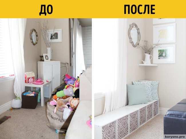 20-idej-kak-razlozhit-veshhi-tak-chtoby-bolshe-nichego-ne-iskat-6