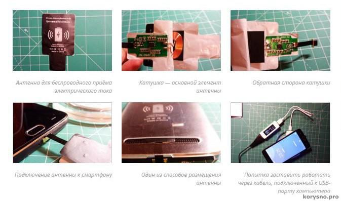 Как добавить любому смартфону функцию беспроводной зарядки