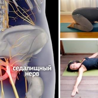 8-uprazhnenij-i-poz-iz-jogi-s-kotorymi-vy-navsegda-zabudete-o-radikulite-i-bolyah-v-spine