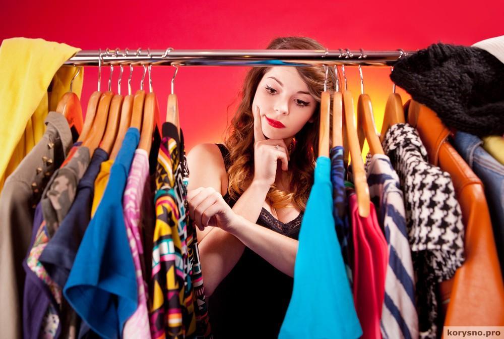 Можно ли покупать одежду в секонд-хенде?