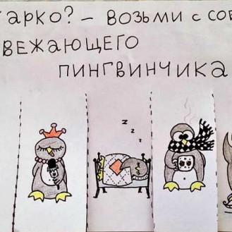 darit-dobro-17-zabavnyh-obyavlenij-kotorye-zaryazhayut-pozitivom
