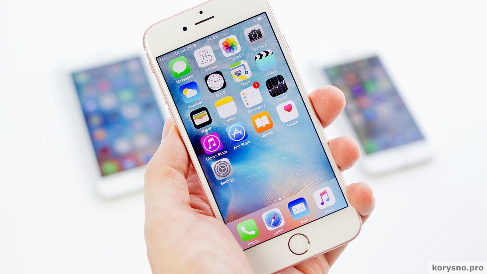 Простой способ освободить место на вашем iPhone, если нельзя удалять фотографии, музыку или приложения