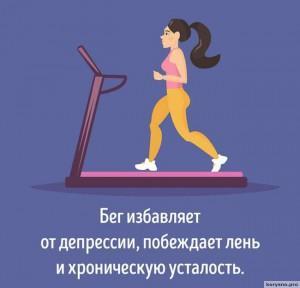 kak-raznye-vidy-trenirovok-vliyayut-na-vash-mozg-2