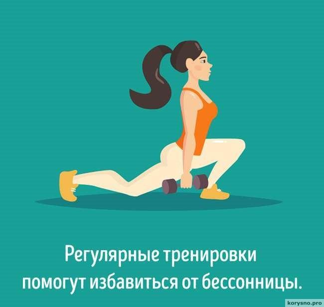 kak-raznye-vidy-trenirovok-vliyayut-na-vash-mozg-7