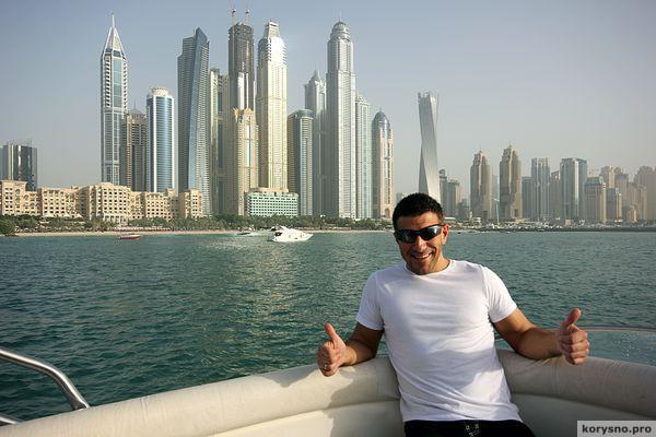 """Наши в Дубае: """"Бедных здесь нет. В Дубае живут только богатые или очень богатые люди"""""""