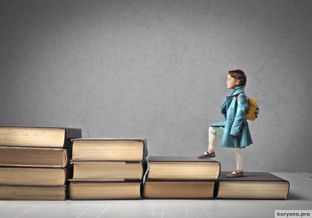 Чему детей не учат в школе? 8 жизненно важных навыков для каждого человека