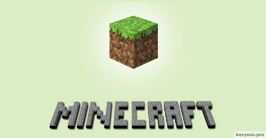 Поколение Minecraft: почему ваши дети вырастут умнее вас