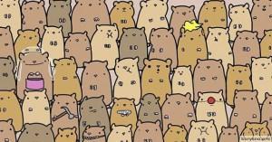 Новая головоломка: сможете ли вы найти картофель в толпе хомячков?
