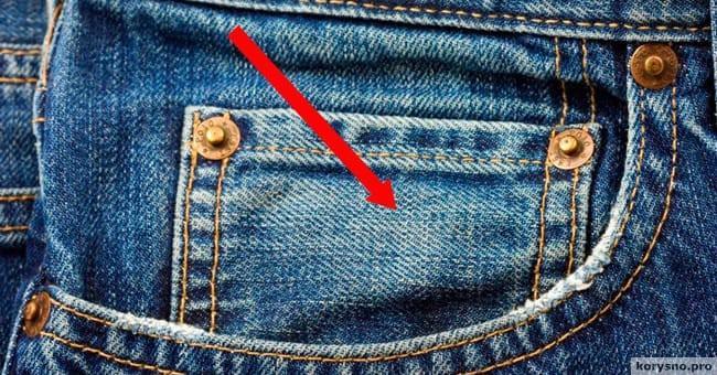 Теперь-то мы знаем, зачем нужен этот маленький кармашек на джинсах!