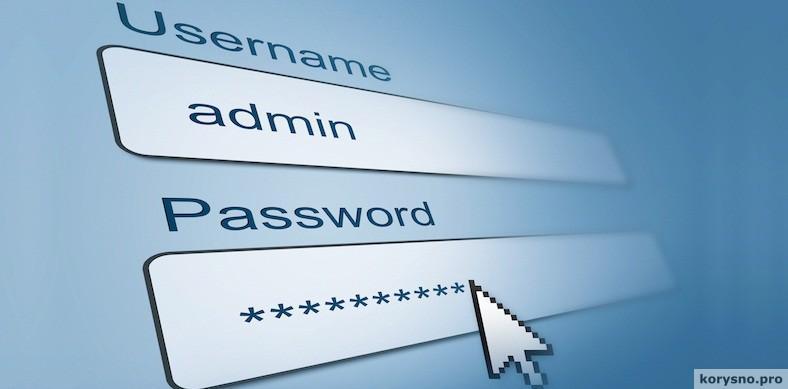 Если вы сидите на этих популярных сайтах, меняйте пароль прямо сейчас!