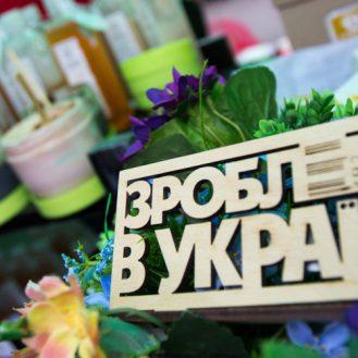 Made in Ukraine: 35 кращих українських виробників - від одягу до канцелярії